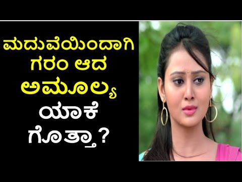 Amulya Angry On Gossip News about  her marriage | Amulya Marriage | Filmi news