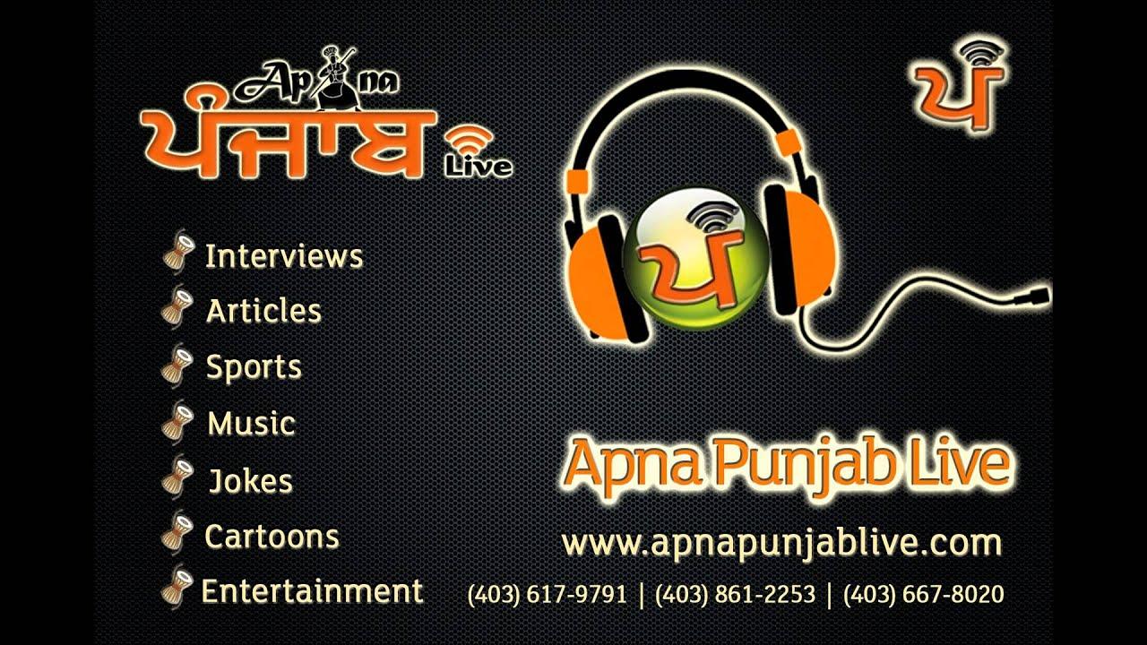 Apna Punjab Live