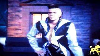 Jim Carrey sang Vanilla ice