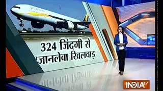 Scuffle between male pilot, female co-pilot risk lives of 324 passengers on Jet Airways flight