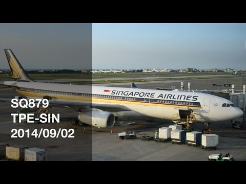 Singapore Airlines SQ879 TPE-SIN Business Class Flight Report - 2014/09/02