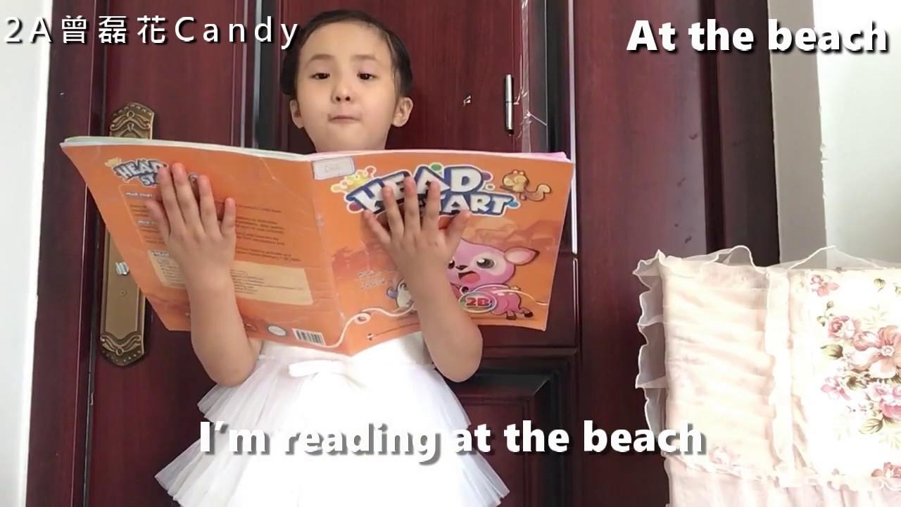 惇裕生英文說話訓練 - 2A 21 曾磊花 Candy - YouTube