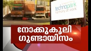 News Hour 09/08/16 | Labour's Unions Becoming A Mess For Techno Park Officials | News Hour 09th August 2016