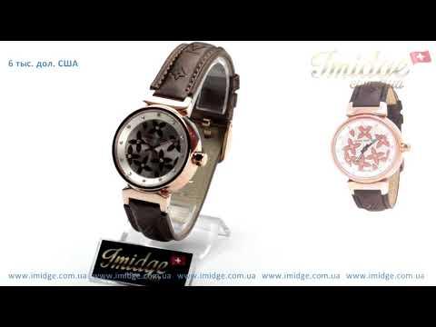 Обзор часов Louis Vuitton Tambour Elegants Quartz (№MX0172 и №Р0002)