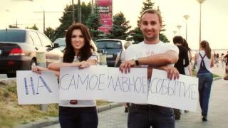 Видеоприглашение  на свадьбу. Днепропетровск 2011