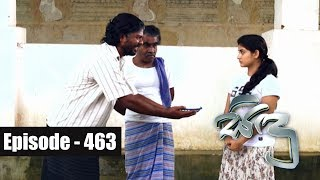 Sidu   Episode 463 16th May 2018 Thumbnail