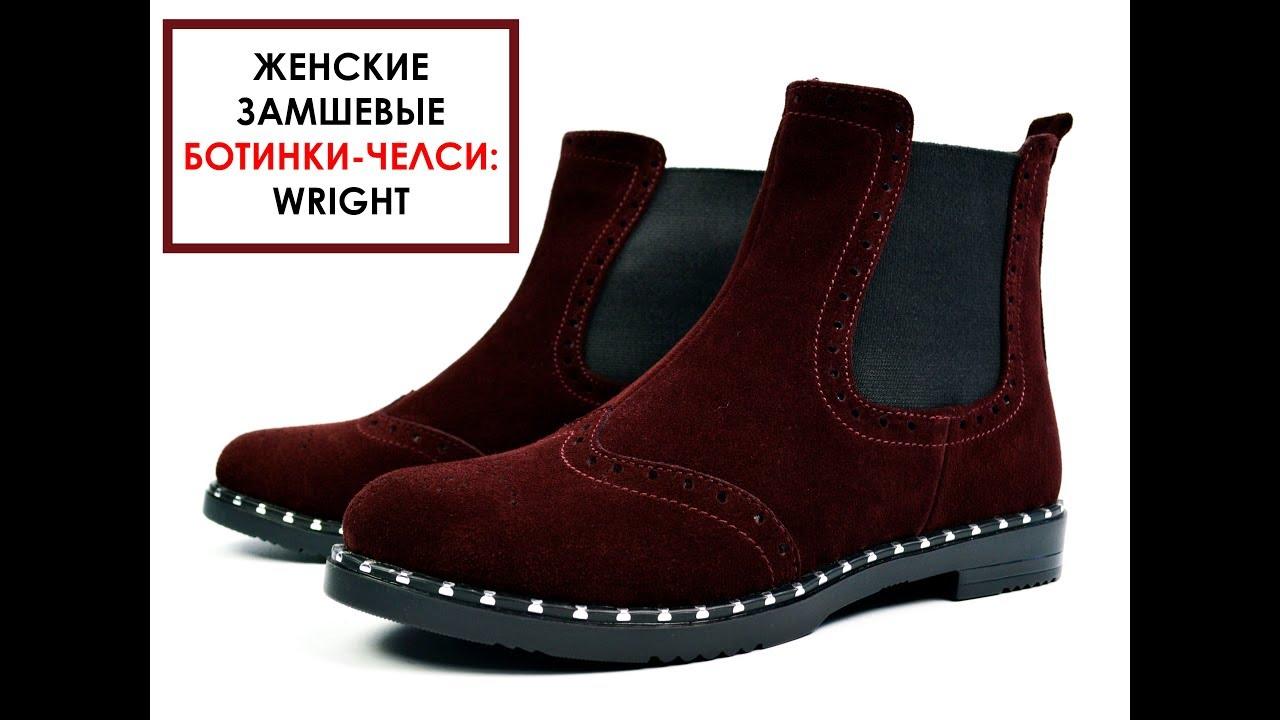 Мужская Обувь - ТУФЛИ - 2018 / Men's Shoes - Shoes - YouTube