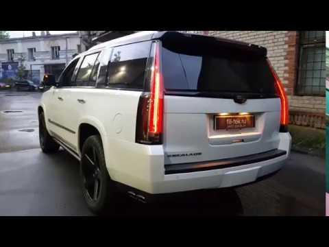Выхлопная система с регулировкой звука на Cadillac Escalade