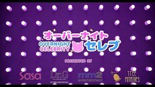 Sasa Singapore X Tree Potatoes - Overnight Celebrity Trailer Full