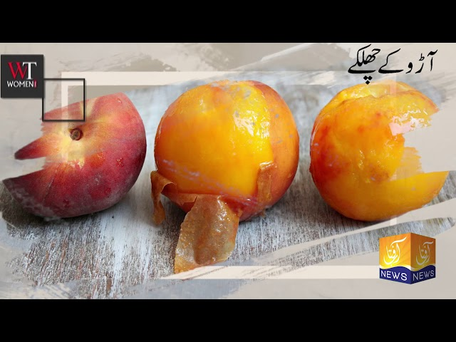 Best ways to use your fruits & Vegetable waste     چھلکے نہ پھینکیے