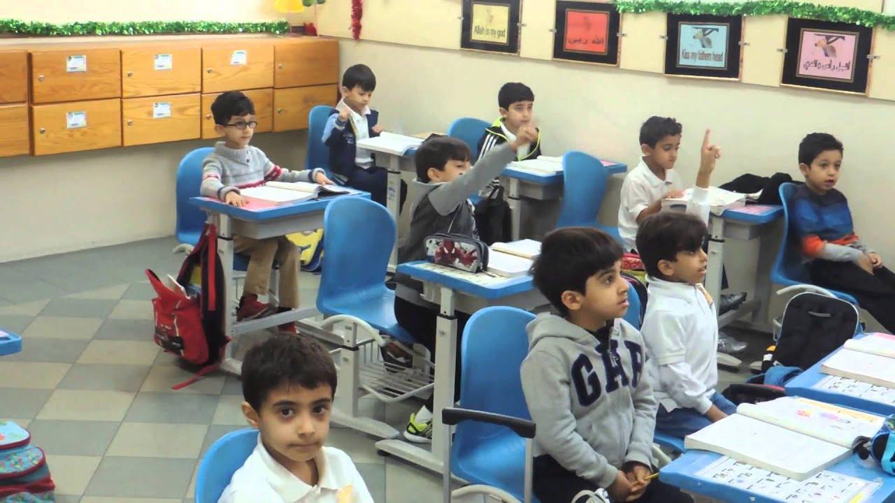 Worksheet Grade 1 Class grade 1 english class youtube class