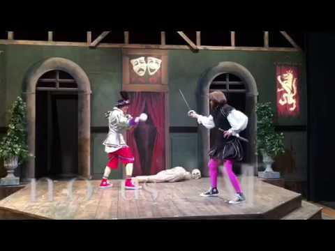 The Complete Works Of William Shakespeare Abridged Revised Youtube