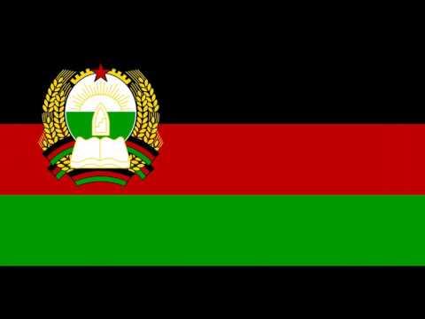 History of the Afghani Flag 🇦🇫
