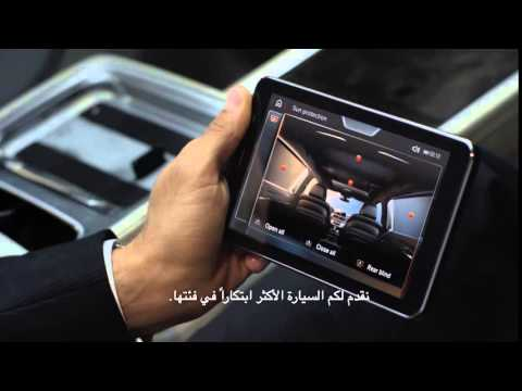 Touch Command | BMW 7 Series (AR Subtitles)