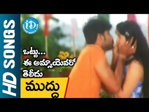 Muddu Muddu Gumma Video Song - Ottu Ee Ammayevaro Teleedu Movie || Aditya Om || Keerthi Chawla