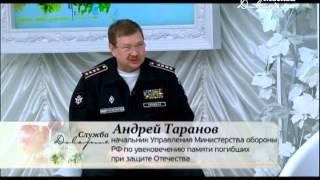Как найти без вести пропавшего солдата ВОВ. Телеканал Доверие (Москва 24)