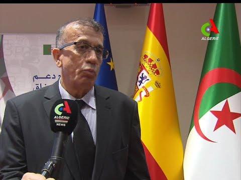 IGF: Vers Un Meilleur Contrôle Des Fonds Publics Grâce à Un Jumelage Algéro-espagnol