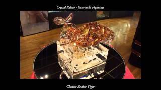 CRYSTAL PALACE Swarovski Zodiac Tiger