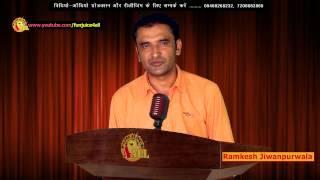 Rudraksh Ki Maala Tutagi Funjuice4all Latest Haryanvi Comedy