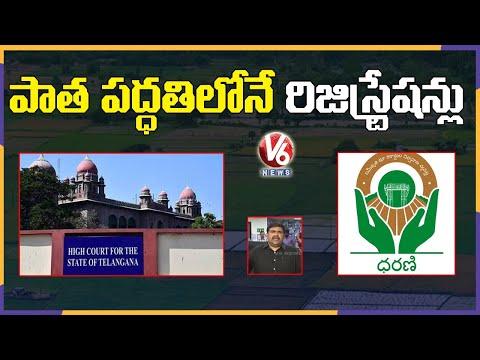 High Court Verdict