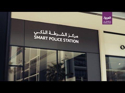 Dubai introduces world's