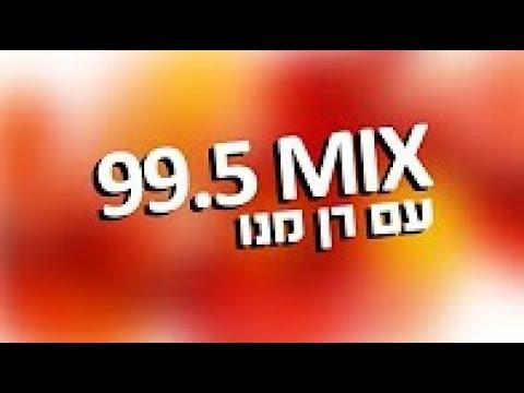 Mix 995 - Dj Ran Mano 28.07.17 || מזרחית דאנס רמיקס יולי 2017