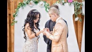 История нашей идеальной свадьбы