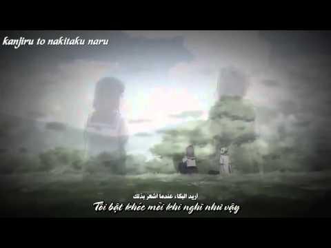 hotaru  fujita maiko مترجم عربي