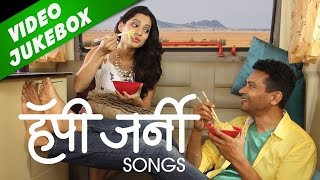 Happy Journey Songs Video Jukebox Popular Marathi Songs Priya Bapat Atul Kulkarni