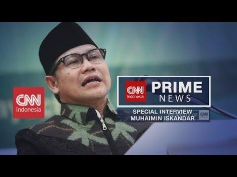 Cak Imin : PKB Masih Tunggu Pencapresan Definitif Partai Lain