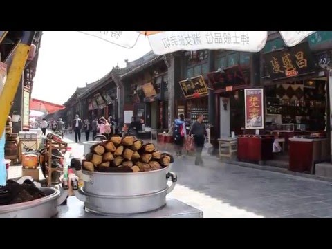 Streets and Shops in Pingyao city China - Shanxi Province