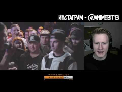 Реакция D.K. Inc VERSUS BPM: Drago VS MC No Limit