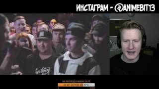 Реакция D.K. Inc VERSUS BPM: Drago VS MC No Limit