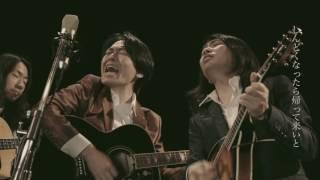 【MV】ねんねんころりの子守唄