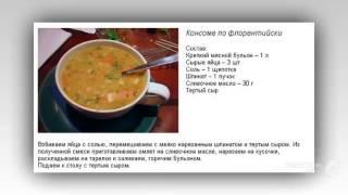 Простые рецепты в ФОТОГРАФИЯХ(фоторецепты) выпуск50