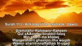 Learn Quran The 4 Qul Surahs - Very Easy To Learn