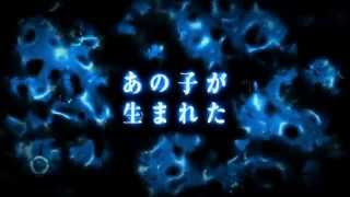 [Trailer] - Phim kinh dị - Sadako 3D 2 - http://ngonplus.net
