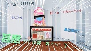 _╰)╭ ( ´•̥̥̥ω•̥̥̥` ) (o゚ロ゚)┌┛Σ(ノ´*ω*`)ノ【小模藝人控訴經紀公司潛規...