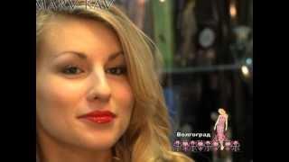 Рекламный тур «Дорогу Красоте!» в Волгограде(, 2013-01-17T14:22:41.000Z)
