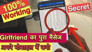 WhatsApp Secret Tricks 2019 ! Whatsapp Tips And Tricks Hindi ! Whatsapp Hidden Future