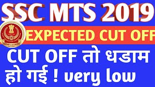SSC MTS 2019 EXPECTED FINAL CUT OFF STATE WISE/ SSC MTS 2019 SAFE MARKS/MTS 2019 STATEWISE CUT OFF