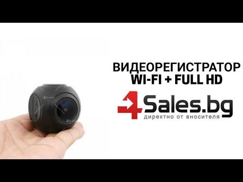 WI-FI мини сферична автомобилна камера, 170 градусов ъгъл и нощен запис AC79 22