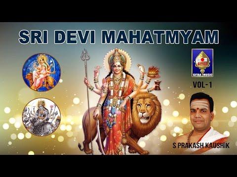 Devi Kavacham | Durga Saptashashati | Devi Mahatmiyam | S Prakash Kaushik | Chants  on Durga Devi