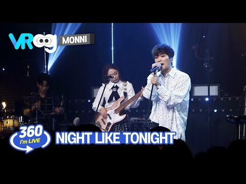 [i'm-live-×-vr360]-monni(몽니)---'night-like-tonight(오늘-같은-밤)'-_-360°-video