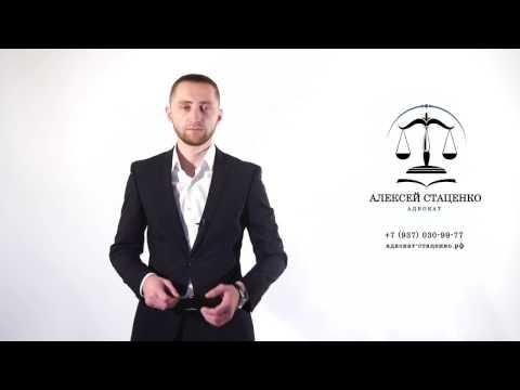 Закон о банкротстве физических лиц 2017 — свежий текст с