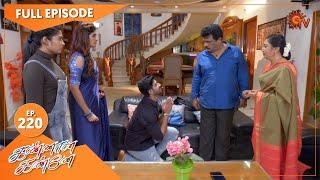 Kannana Kanne - Ep 220 | 26 July 2021 | Sun TV Serial | Tamil Serial