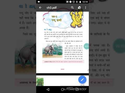 Environmental Studies Pdf In Hindi