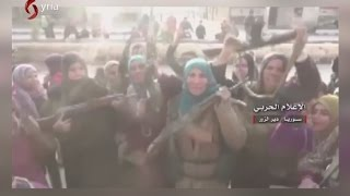 نساء 'دير الزور' يحملن السلاح دعما للجيش السوري.. فيديو