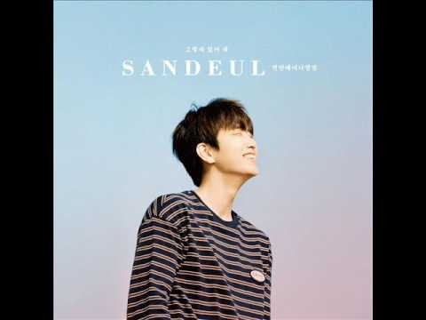 SANDEUL 산들 (B1A4) - 같이 걷는 길 (The Way With You) (Audio) [Stay As You Are - 1st Mini Album]