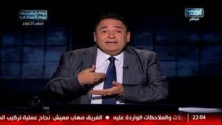 المصرى أفندى | هجوم إرهابى وسطو مسلح على فرع البنك الأهلى بالعريش